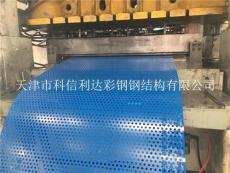 天津冲孔板网 彩钢冲孔板 冲孔铝板压型