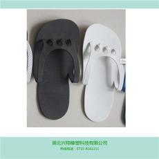 湖北tpe瑜伽垫半成品加工厂家 eva鞋材生产