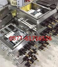 池州DBM-800A630低壓負荷開關保護箱
