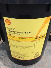 殼牌得力士S4 VX46極低溫液壓油