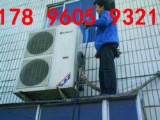 通州北关空调维修不制冷-东关附近空调移机