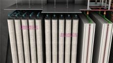 湿式电除尘工艺原理三维动画