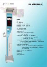 触屏式测量身高体重血压脂肪血氧体温一体机