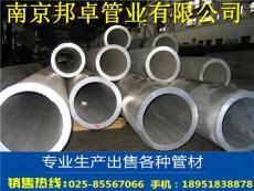 江苏徐州15crmog常用高压合金管量大优惠