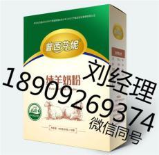 陜西羊奶粉批發價格 中老年羊奶粉代加工廠