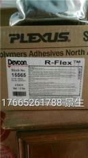 寧夏煤礦設備ITW得復康Devcon15565橡膠修補