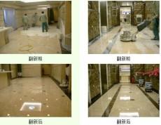 上海大理石翻新保养/上海石材养护/石材清洗