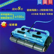 广东深圳深圳市全自动游泳池吸污器