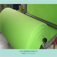 湖北兴翔橡塑厂家生产环保eva泡棉高弹 产品