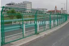 湖南护栏网 隔离栅厂家批发
