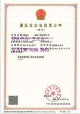 廣東廣州辦理模板腳手架資質