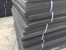 廊坊聚乙烯閉孔泡沫填縫板批發