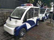 重慶城管/市政封閉巡邏電動車銷售價格