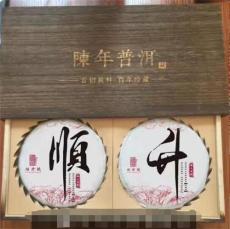 古樹春茶 高品質普洱茶 高端普洱茶品牌