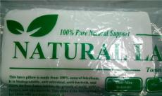 馬來西亞進口JADA乳膠枕廠家直銷