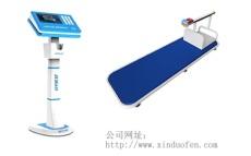 坐位体前屈测试仪 学生体质健康测试仪
