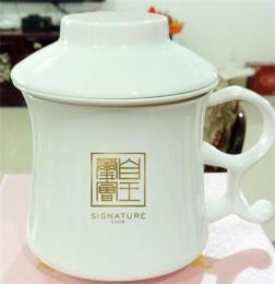 广东会议茶杯 陶瓷办公杯 手柄茶水杯印字