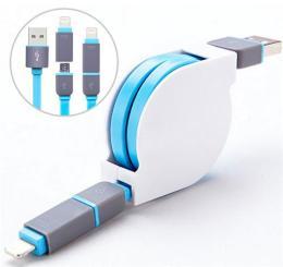 深圳多功能USB电充线 四合数据线一拖三