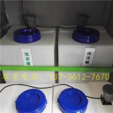 社区售水机水箱防腐加药箱