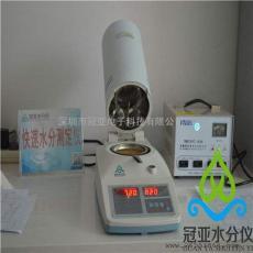 月餅餡料水分丨活度測定儀丨標準方法丨誤差