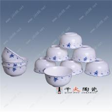 景德镇陶瓷餐具批发定制厂家