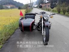 長江750邊三輪摩托車 黑色紅邊