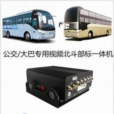 客运车视频监控系统 GPS实时跟踪 高清录像