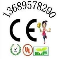 wifi无线路由器CE认证AP网桥EN301893标准