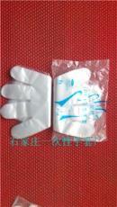 实用 卫生 健康一次性手套工厂低价批发