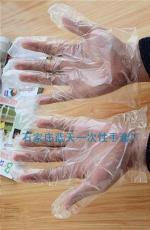 要购买一次性塑料手套找我们给你完美答案