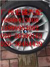 供應寶馬530輪轂/寶馬鋼圈拆車件