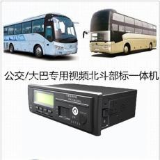 4G车载视频北斗一体机 客运车监控专用