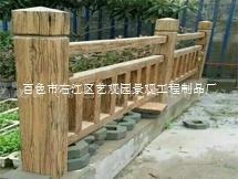 广西仿木护栏
