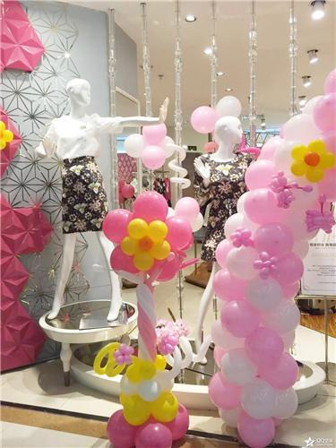 > 江苏苏州苏州市金阊区添彩店内气球装饰图片