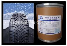 丁青橡胶助剂 耐磨 润滑 抗脱模 PTFE微粉