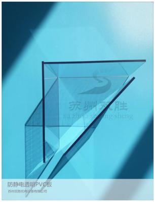 防静电亚克力 防静电有机玻璃板 抗静电亚克