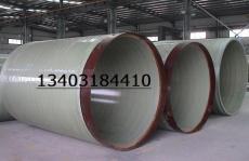 芜湖玻璃钢夹砂管道 品优价廉 大量批发