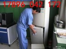 顺义新国展空调维修 加氟-后沙峪空调移机