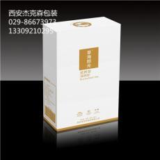 陜西西安花茶包裝盒定制 350g白卡紙彩印紙