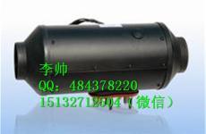 FJH-5/2FW型汽车燃油空气加热器