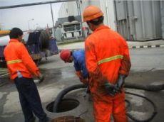 太原學府街馬桶疏通維修下水道疏通打撈手機