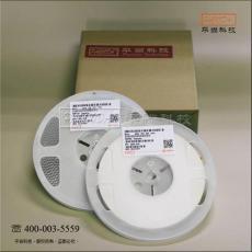 高压贴片电容0805 102K 1NF 500V X7R 10%