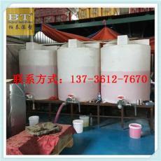 5吨水处理母液循环搅拌罐玻璃水锥底搅拌桶