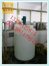 兴化3立方洗车液搅拌罐质量可靠