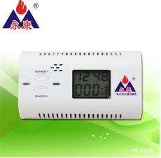 永康牌电化学一氧化碳报警器防止取暖中毒事