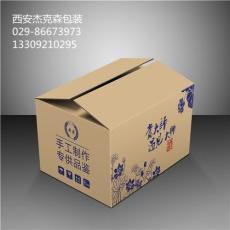 陕西西安西安市玩具包装定制 折叠纸盒彩印