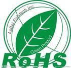 遥控器Rohs认证