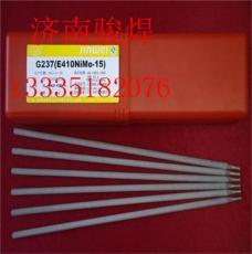 Cr25Ni18Mn8不锈钢焊条