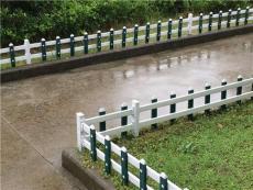 宜春静安草坪护栏铜鼓PVC护栏塑钢围墙护栏