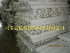 亿鑫厂家生产丝印网纱1m-2m宽